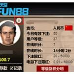 玩AG从乐天堂开始,彩金何止5888元
